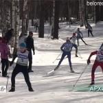 15 лет Федерации лыжных гонок