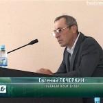 16-е заседание Совета Белорецкого района
