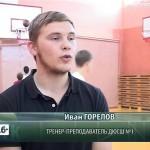 2-ое место белорецких баскетболистов