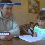 20 километров до знаний » ГТРК «Южный Урал» – Магнитогорск