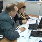 """24 и 25 апреля в налоговой инспекции """"Дни открытых дверей"""""""