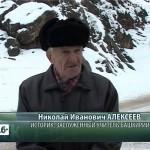 240 лет пугачевскому бунту