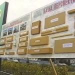 250-летию Тирляна посвящается, 2002 год