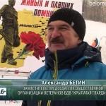 26-летию вывода советских войск из Афганистана посвящается…