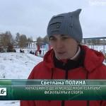32-й полумарафон памяти А. Новикова