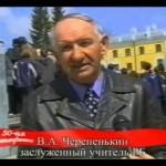 """50 легкоатлетическая эстафета на приз газеты """"Белорецкий рабочий"""", 2002 год"""
