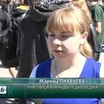61-я легкоатлетическая эстафета на призы газеты «Белорецкий рабочий»