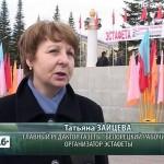 """62-я легкоатлетическая эстафета на приз газеты """"Белорецкий рабочий"""""""