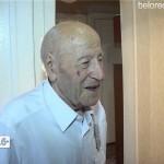 93-й день рождения