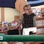 Акция в Центре детского чтения
