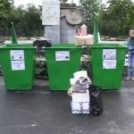 Акция экологов движения «ЭКА»