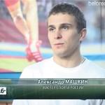Александр Машкин – сильнейший борец Приволжского Федерального округа
