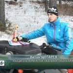 Антон Щепарев — победитель Первенства «Скальная лаборатория»