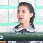 Асия Шамигулова – призер Всероссийской олимпиады по праву