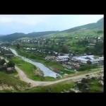 Авзян и Белая река