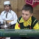 """Башкирский детский театр """"Колонсак», с. Инзер"""