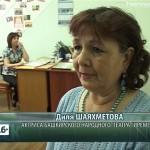 Башкирский народный театр занял II место на фестивале «Алтын тирмэ»