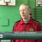 Баскетболисты из гимназии № 17 – вторые в республике