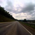 Белорецкая трасса