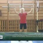 Белорецкая тяжелоатлетка Арина Имангулова — лучшая в России