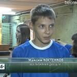Белорецке стрелки — победители и призеры Всероссийских соревнований «Юный стрелок»