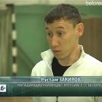 Белорецкие футболисты заявили о себе на всю Россию