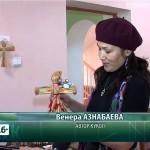 Белорецкие кукольных дел мастера