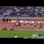 Белорецкие легкоатлеты на Олимпиаде