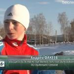 Белорецкие лыжники – лучшие в республики