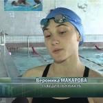 Белорецкие пловцы вошли в число лидеров в республике