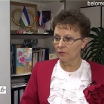 Белорецкий отдел ЗАГС подвел итоги ушедшего года