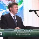 Белорецкому ДРСУ 85 лет