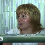 Беженцы из Донецкой области в Белорецке