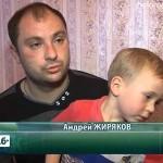 Беженцы из Луганской области Украины в Белорецке