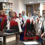 Библионочь в русском стиле