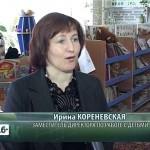 Библиосумерки в Центре детского чтения