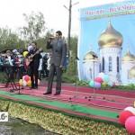 Благотворительный концерт в поддержку храма