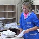 Центр сортировки почтовых отправлений