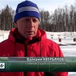 Чемпионат России по ачери биатлону