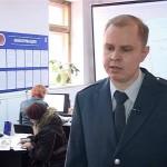 День открытых дверей в налоговой инспекции