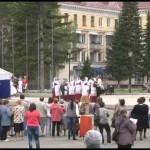 День славянской культуры и письменности в г. Белорецк
