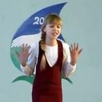 Детский конкурс чтецов