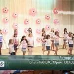 Детский конкурс «Мисс школа красоты — 2013»