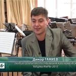 Динар Ганиев – победитель конкурса «Юлдаш йыры»