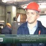 Династия Карпушовых на Белметкомбинате