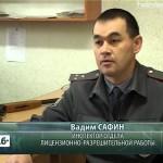 Добровольная сдача оружия в полицию