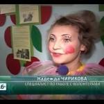 "Дорога добра"" к Реабилитационному центру"
