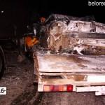 ДТП: один погиб, двое ранены
