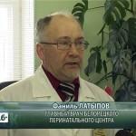 Дувановские специалисты в Белорецком перинатальном центре