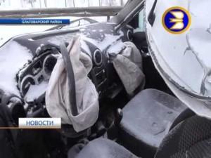 Два человека погибли в аварии